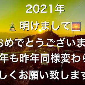 106 S2Sのカスタム事例画像 TOKU『Team shinsai』代表さんの2021年01月01日00:14の投稿