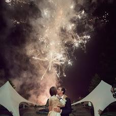 Wedding photographer Tomasz Grundkowski (tomaszgrundkows). Photo of 08.01.2018