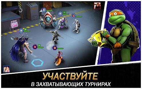 Черепашки-Ниндзя: Легенды Screenshot