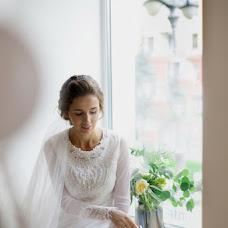 Wedding photographer Ulyana Bogulskaya (Bogulskaya). Photo of 15.03.2018
