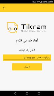 Tikram Provider - náhled