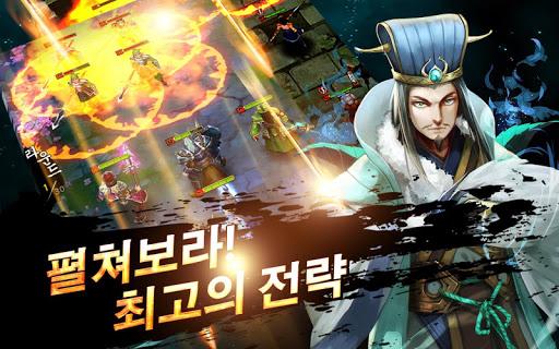 검은삼국 screenshot 5