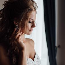 Wedding photographer Anastasiya Tokmakova (antokmakova). Photo of 20.09.2018