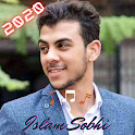 القارئ اسلام صبحي Islam Sobhi icon