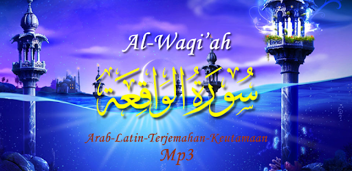 Surat Al Waqiah mp3 for PC