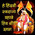 Shivaji Maharaj Quotes apk