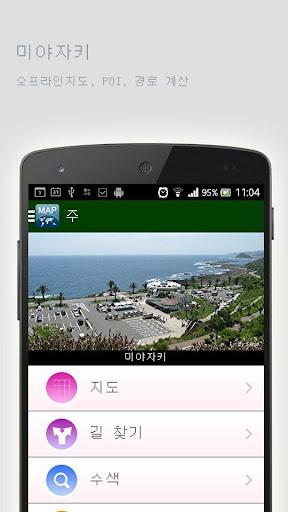 미야자키오프라인맵