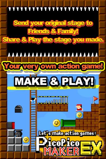 Membuat Share.PicoPicoMaker EX 3.3.0 screenshots 7