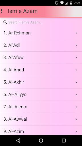 Ism e Azam