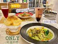 Only創意料理西大店