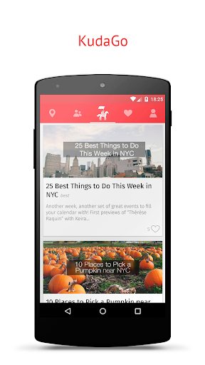 KudaGo - things to do in NY for Android apk 1