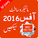 Learn MS Office in Urdu icon