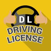 ข้อสอบใบขับขี่ Driving License