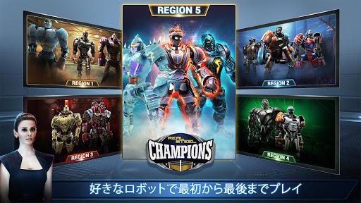 免費下載動作APP|Real Steel Boxing Champions app開箱文|APP開箱王