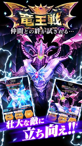 ぼくとドラゴン【仲間とギルドバトルで協力プレイ】 screenshot 10