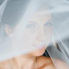 Wedding photographer Natalya Lebedeva (Krabata). Photo of 04.05.2017