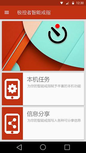 娛樂百分百2015.07.30(四) 羅志祥慶生會- YouTube