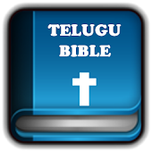 Telugu Bible For Everyone