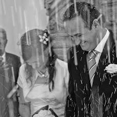 Wedding photographer Diogo Garcia (diogogarcia). Photo of 13.05.2015