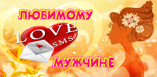 картинки в признание в любви | Valentine's day quotes, Christmas ... | 250x512