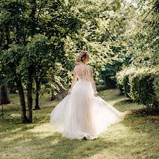 Wedding photographer Elena Egorova (4arlye). Photo of 20.11.2018