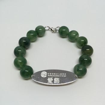 翠綠仿玉珠手鏈(正面)