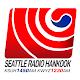 radiohankook for PC Windows 10/8/7