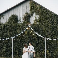 Vestuvių fotografas Sofya Sivolap (sivolap). Nuotrauka 17.09.2018
