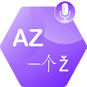 Translate - All Language Translator Speech to Text icon