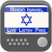 All Israel Radio Stations Free