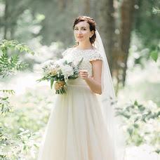 Wedding photographer Anastasiya Saul (DoubleSide). Photo of 01.08.2017