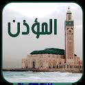 أذان الصلاة : Prayer Times icon