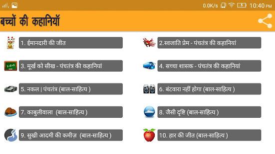 Ingyenes társkereső oldal hindi nyelven