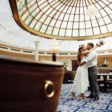 Wedding photographer Ekaterina Alyukova (EkaterinAlyukova). Photo of 14.10.2018