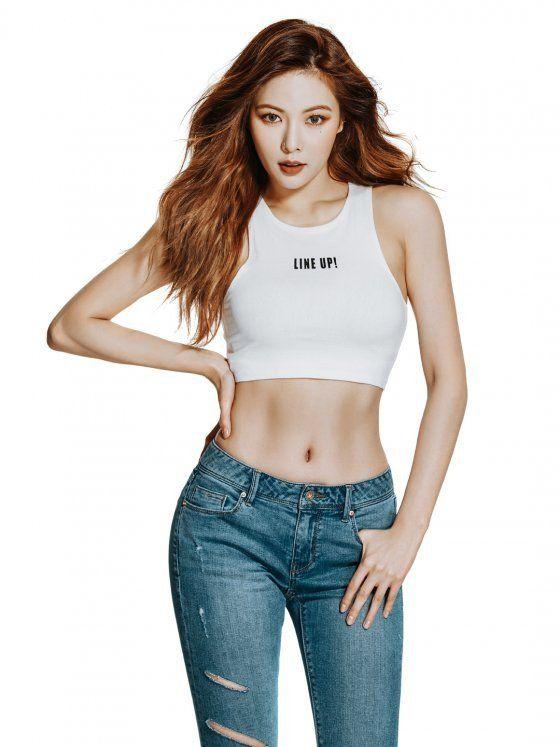 hyuna crop 51