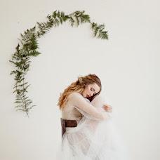 Wedding photographer Anna Nikiforova (Nikiforova). Photo of 27.05.2018