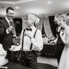 Wedding photographer Katya Zavyalova (rina). Photo of 04.10.2018