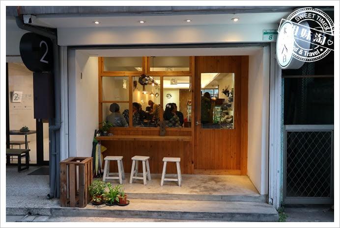 木白甜點咖啡店外觀