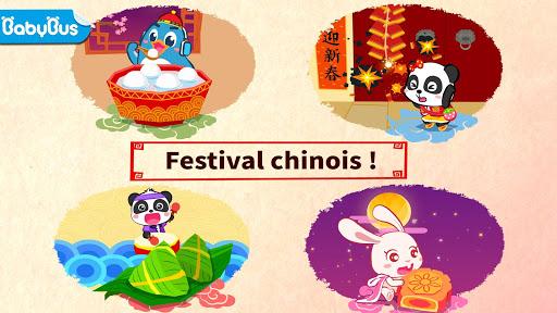 Festivals de Baby Panda fond d'écran 1