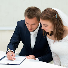 Wedding photographer Valentina Lezhneva (lvvalentina). Photo of 01.08.2016