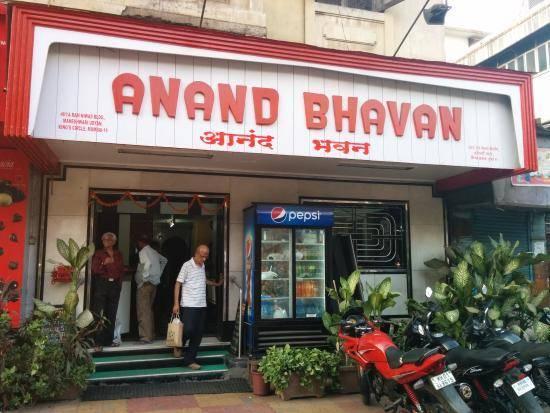 anand_bhavan_image