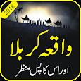 Waqia-e-Karbla In Urdu