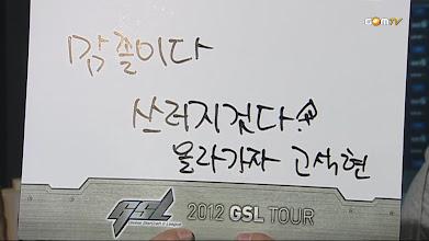 Photo: 올라가자 고석현