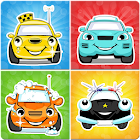 Cars Memory Game For Kids 2.5.4