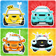 Cars memory game for kids (game)