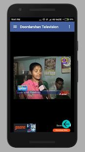 [Download DD Girnar/Gujarati Live(ગિરનાર) for PC] Screenshot 3