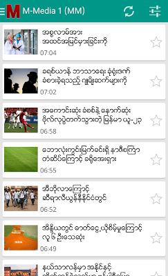 News @ M-Media - screenshot
