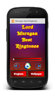 Murugan Best Ringtones - náhled