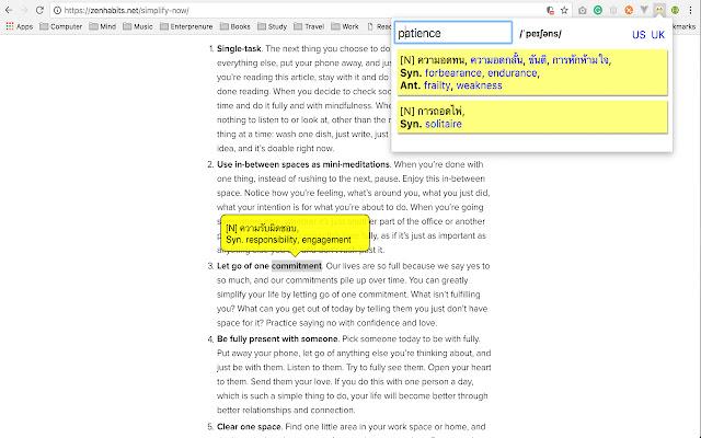 English <-> Thai Dictionary