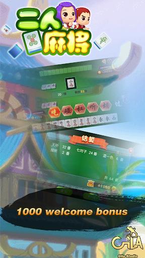 Mahjong 2 Players -  Chinese Guangdong 13 Mahjong 2.1 screenshots 1